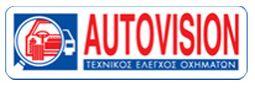 ΚΤΕΟ Autovision